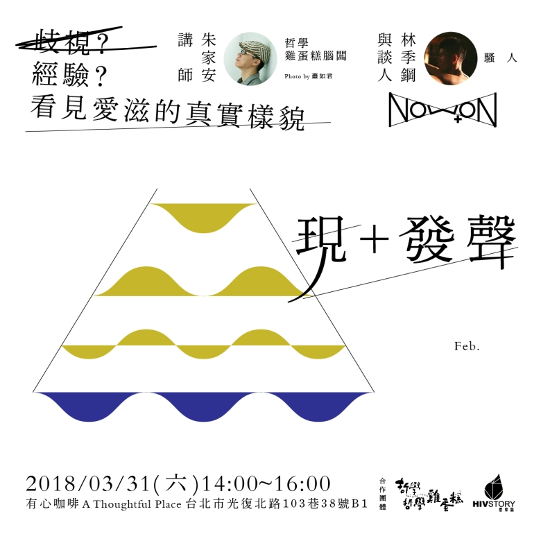 網頁用-活動2月_02