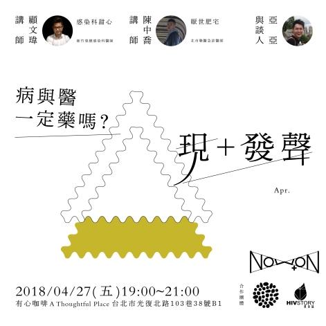 網頁用-活動4月-02