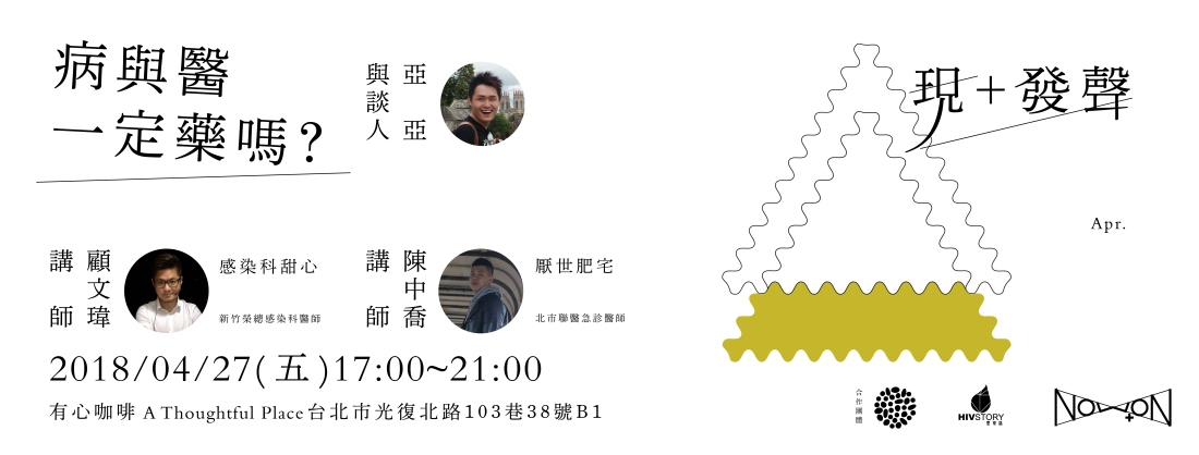 網頁用-活動4月_01