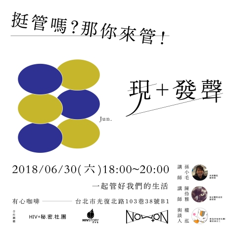 網頁用-活動6月-02