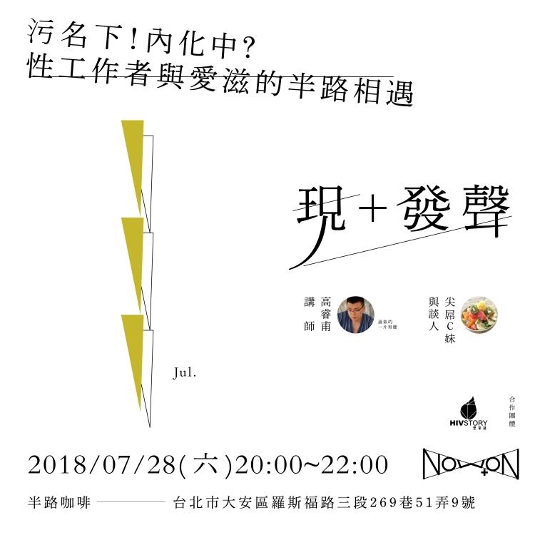 活動7- (2)-02.jpg