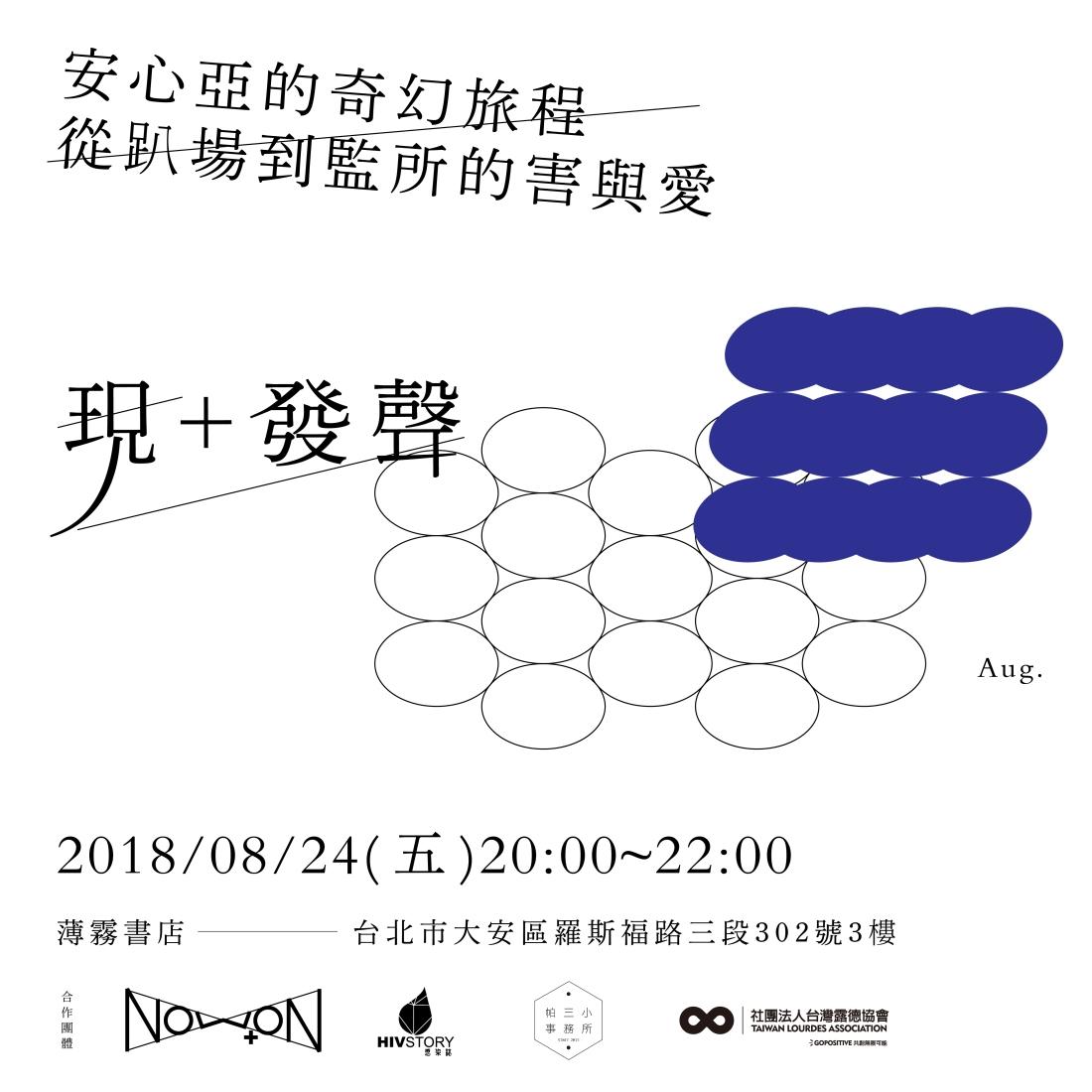 網頁用-活動8-02.jpg