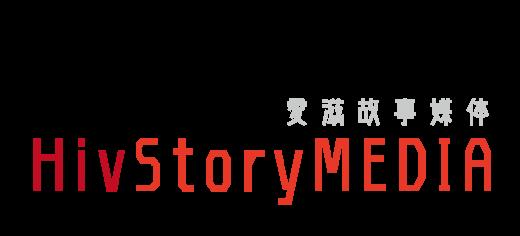 HivStoryMedia